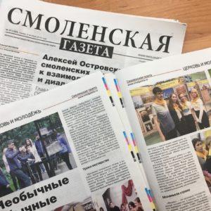 Итоги культурно-православной смены «Феникс»